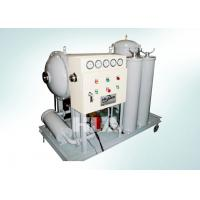 Buy cheap Small Portable IP65 Diesel Fuel Oil Purifier , Light Lube Oil Purification from wholesalers