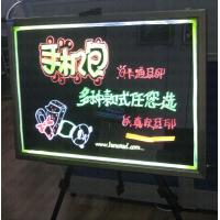 China LED Flashing Board wholesale