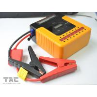 Buy cheap 16800mah Car Battery Portable Jump Starter For Vehicles With One Usb Output from wholesalers