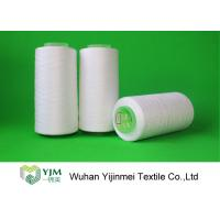 Buy cheap Polyester Raw White  Sewing Thread Yarn for Embroidery Thread , 100% Spun Polyester Yarns from wholesalers