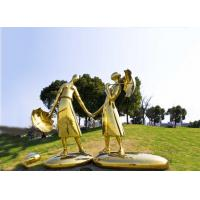 China Modern Metal abstract sculpture , Mirror Polished large metal lawn sculptures on sale