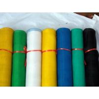 China Fiberglass Insect Screen wholesale