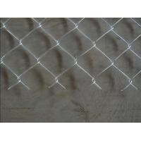 China Galvanized Chain Link Fence wholesale