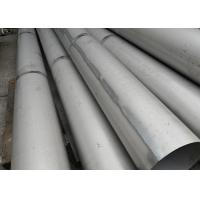 China 0.16-3.0mm 201 Stainless Steel Welded Tube Customized Acid Resistance wholesale