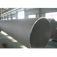 China 1.4462 / 1.4410 DN400 Super Duplex Steel Pipe , ASTM A790 2205 Stainless Steel Pipe wholesale