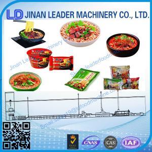 China Cost-saving Shandong China Nutrition Artificial Rice making machine wholesale