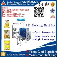 China automatic milk yogurt ice-lolly barbeque sauce fruit syrup pouch packaging machine food packing machien on sale