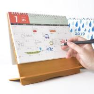 China Portable Calendar Printing Services , Normal Paper Foldable Desktop Calendar Stand on sale