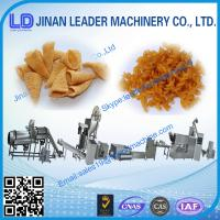 China Screw Shell Chips   Packaging Machine In China wholesale