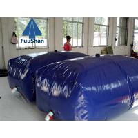 China Fuushan Top level most popular Durable Pillow PVC TPU Pressure Water Tank for Industry on sale