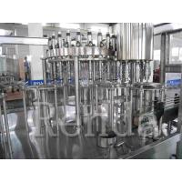 Buy cheap Fully Automatic Juice Filling Machine For 0.25 - 2L Bottle 1 Year Warranty from wholesalers