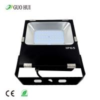 Buy cheap Aluminum Lamp Body LED Flood Lights Fixtures Outdoor 50 Watts Philips SMD3030 from wholesalers