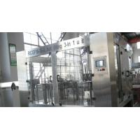 Quality Juice filling machine for PET bottle  for sale
