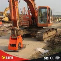 China BEIYI plate compactor prices hydraulic vibro compactor BYKC03/06/08/10 plate compactor wholesale