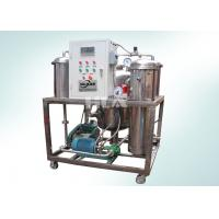 China Portable Vacuum Dehydrator Oil Purification System With PLC Control System wholesale