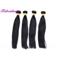 Buy cheap 26 Inch Real Virgin Human Hair Extensions Full Ends No Tangle / No Shedding from wholesalers