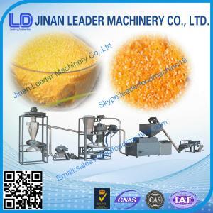 China global applicable Corn crushing  making machine price wholesale