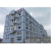 Xiamen Hongcheng Insulating Material Co., Ltd.