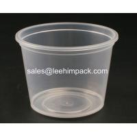 Quality Plastic cup for yogurt for sale