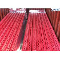 China Reusable Concrete Formwork Accessories Steel Waler Beam Weld / Casting Process wholesale