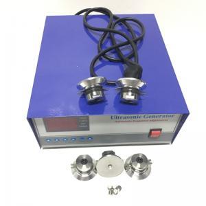 China Vegetable Washer Ultrasonic Vibration Sieve Generator 40khz/54khz/60khz/50khz wholesale