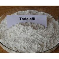China Tadalafil Raw Steroid Powders Hormone Thadalafil for Erectile Dysfunction Treatment CAS 171596-29-5 wholesale