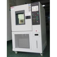 Quality Ozone Climatic Test Chambers Ozone Corrosive Aging Test Chamber for sale