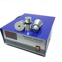 China Power Supply Variable Frequency Ultrasonic Generator , Power Corp Generator 28khz /40khz wholesale