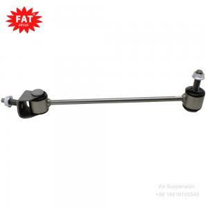 China 2213201989 Rear Left Stabilizer Control Bar For W221 C216 S500 S63 Cl600 4matic A2213201989 wholesale