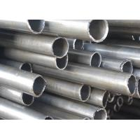 China 8m Cold Drawn Seamless Carbon Steel Pipe wholesale