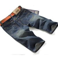 China jeans wholesale