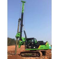 China High Efficiency Rotary Piling Rig , 2.8 km/h Travel Speed Pile Driving Machinery wholesale
