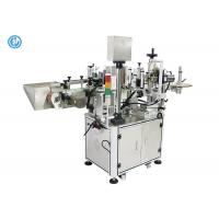 China Round Bottle Semi Automatic Labeling Machine For Hot Pepper Sauce Bottle wholesale