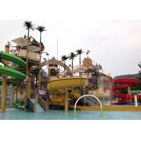 Quality Big Water House Aqua Playground Pirate Ship Stype with 6 Water Slides for sale