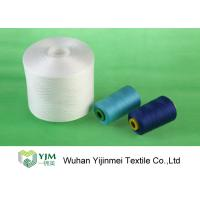 China Ne 50s /2/3 Bright Z Twist 100 Polyester Spun Yarn High Tenacity Polyester Sewing Thread wholesale