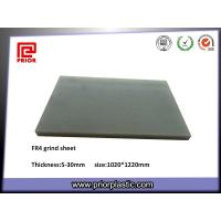 China Grind Epoxy Fr4 sheet with customized thickness wholesale