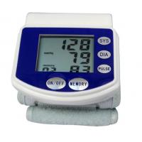 China Automatic digital accurate wrist high blood pressure monitor with 60 sets Memory        wholesale