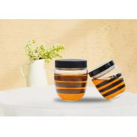 Buy cheap High White Material Sealed Glass Honey Jars With Lids Canned Jam Glass Bottle from wholesalers