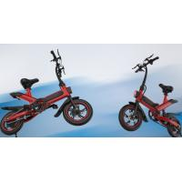 China lithium Battery Folding Travel Bike High Speed 350W Brushless Motor 120KG Load wholesale