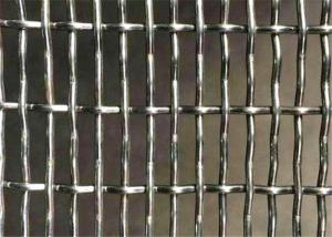China Metal Weave Alkali Resistant Woven L5m Crimped Wire Mesh wholesale