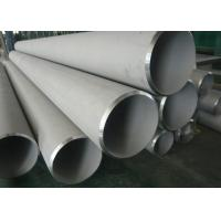 China Custom 316 Stainless Steel Tubing , DN40 Schedule 40 / Sch40 10mm Stainless Steel Tube wholesale