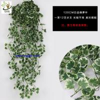 China UVG home garden use 120cm long fake vine plants artificial ivy with silk leaves for wall decoration AHP01 wholesale