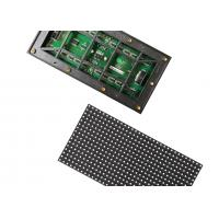 Buy cheap Energy Saving Led Outdoor Display / Large Led Boards For Advertising 8mm Pixel from wholesalers