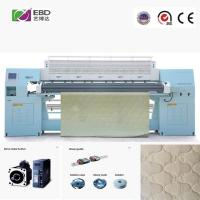 Buy cheap Auto Rotary Shuttle Quilting Machine With LCD Touch Screen Embroidering Once from wholesalers