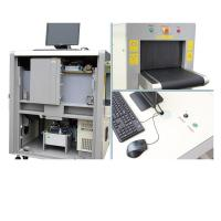 China Detection Image Portable X Ray Baggage Scanner 8 Mm Penetration 24Bit True Color Display wholesale