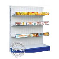 Buy cheap 29.3 Inch Ultra Wide Stretched LCD Bar Display for Supermarket New Retail Shelf from wholesalers