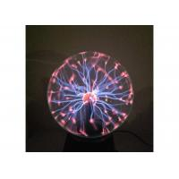 China Plasma Static Light Ball 4 Inch Party Amazing Plasma Dome Show From Any Angle wholesale
