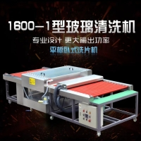 China Horizontal 3.5m/Min 9Kw 1600mm Glass Washing Machine wholesale