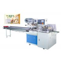 China Reciprocating Horizontal Frozen Food Packaging Machine Clear Failure Diaplay wholesale