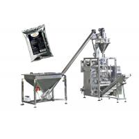 China Cocoa Powder Packaging Machine , Fully Automatic Flow Wrapping Machine wholesale